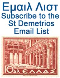 St Demetrios Newsletters