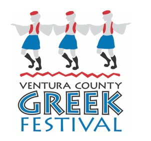 Ventura County Greek Festival will be on June 22, 23 and 24, 2012.