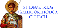 St Demetrios Greek Orthodox Church Camarillo