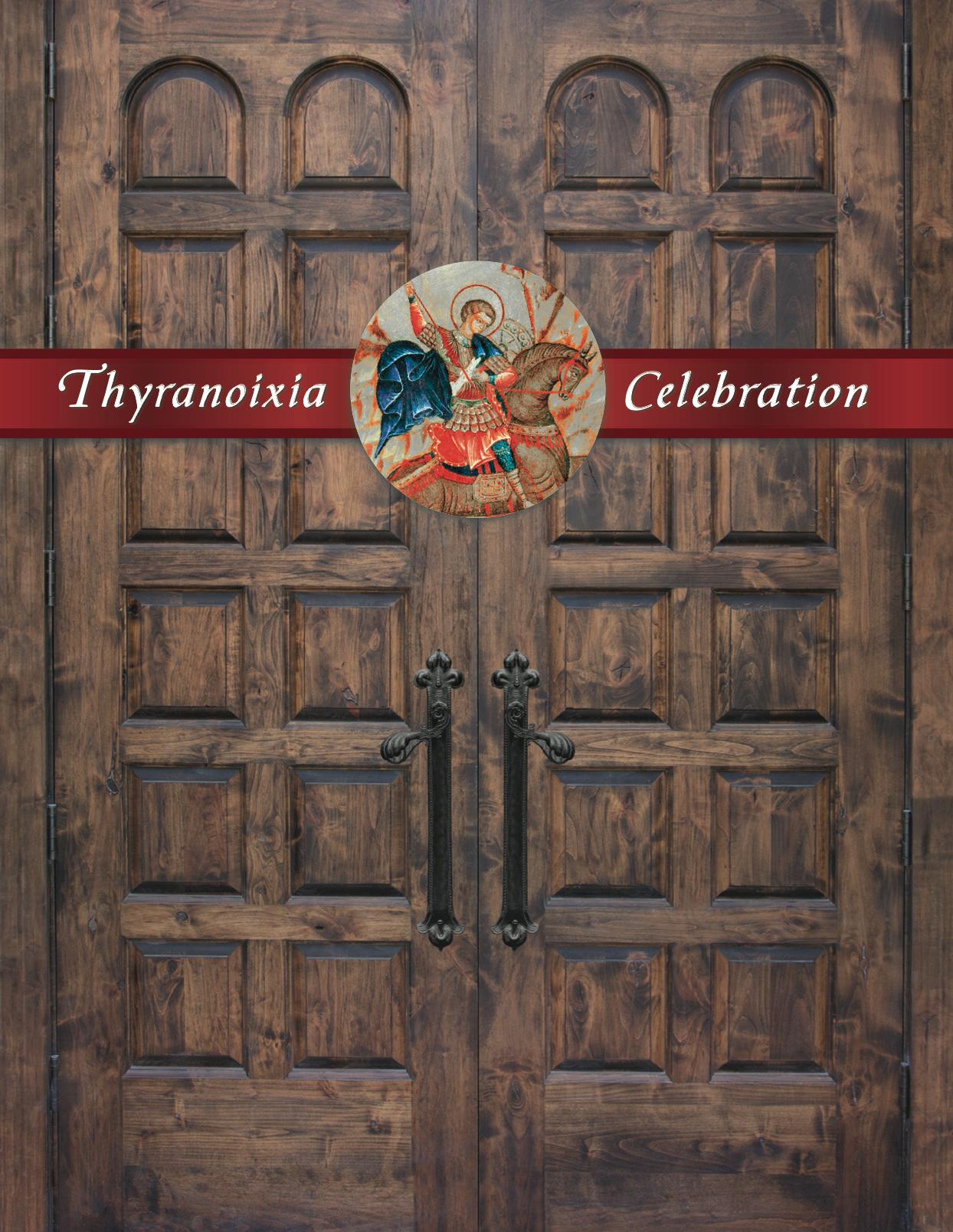 Thyranoixia Celebration
